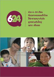 calendar624-v3-01